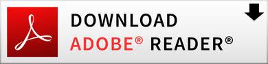 AdobeReader ダウンロード