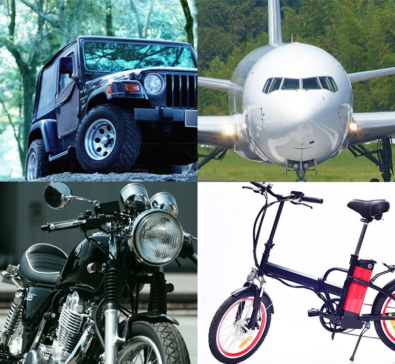車、飛行機、バイク、自転車