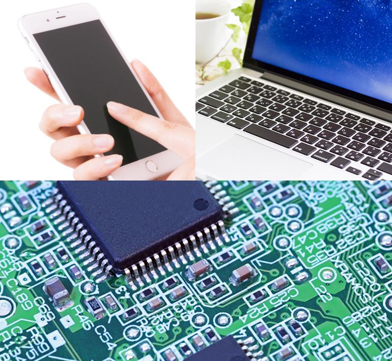 スマートフォン、パソコン、センサー部品